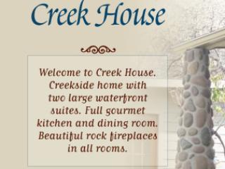 The CreekHouse - Lake Montezuma vacation rentals
