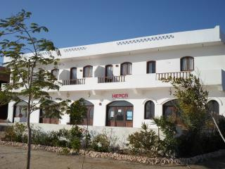 Nice 4 bedroom Bed and Breakfast in Marsa Alam - Marsa Alam vacation rentals