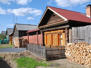 Perfect Guest house with Internet Access and Washing Machine - Nevyansk vacation rentals