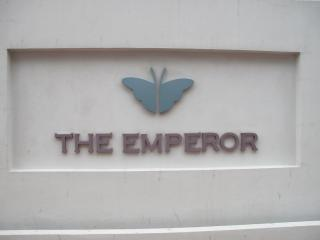 The Emperor at Crescat City, Colombo,Sri Lanka - Colombo vacation rentals