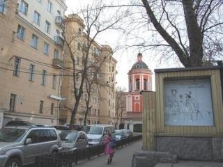 One bedroom apartment in Tverskaya street area - Moscow vacation rentals