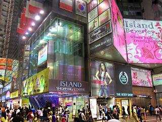 Heart of Hong Kong 2 Bdr 1-6 ppl Causeway Bay - Hong Kong vacation rentals