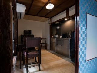 Bairin-an Perfect for Two in Kiyomizu-Gion Area - Kyoto vacation rentals