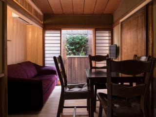 Momiji-an -Simple and Plane machiya in Historical Kiyomizu-Gion Area - Kyoto Prefecture vacation rentals