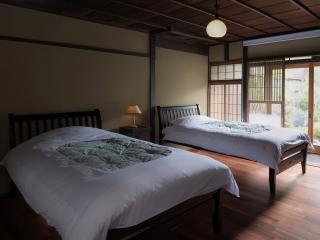 Shimoza-an -Traditional Machiya in the Heart of K - Kyoto vacation rentals