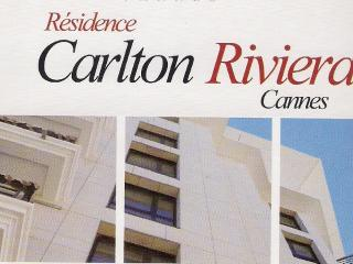 Carlton Riviera Residence Cannes - Cannes vacation rentals