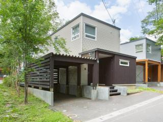 Ajisai - Niseko Boutiques Luxury Accommoration - Abuta-gun vacation rentals