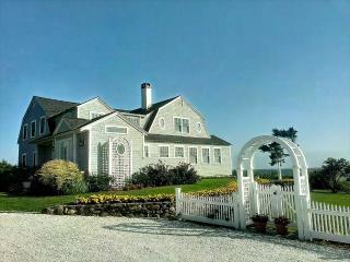 95 Kearsarge Ave - Hyannis Port vacation rentals