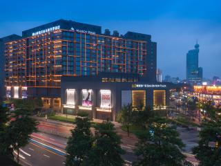 Marco Polo Lingnan Tiandi Foshan - Shenzhen vacation rentals