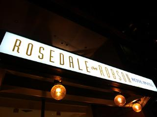 ROSEDALE AT ROBSON downtown Vancouver condominium - Vancouver vacation rentals