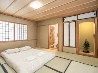 "Japanese Retreat -""Tatami House!"" - Gardena vacation rentals"