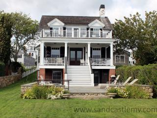 1283 - READ THE MORNING PAPER ON THE DECK NEAR WATER'S EDGE,TAKE A QUICK SAIL,HAVE A COOL DRINK. AH SUMMER! - Edgartown vacation rentals
