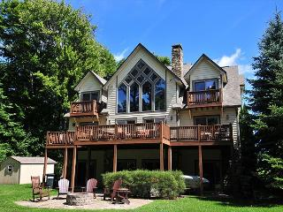 Lakeside Story - McHenry vacation rentals