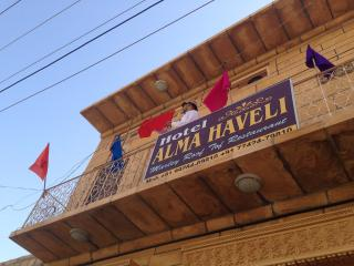 Comfortable 12 bedroom Jaisalmer Bed and Breakfast with Internet Access - Jaisalmer vacation rentals