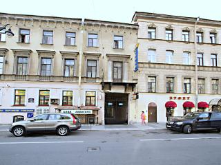 Comfortable Condo with Internet Access and Garden - Saint Petersburg vacation rentals