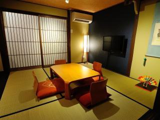 A Japanese Traditional House - Kyoto Miyabi Inn - Kinki vacation rentals