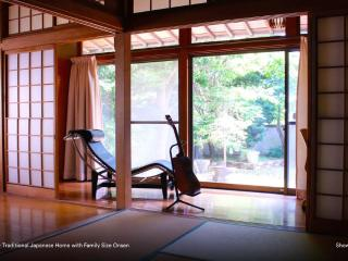 Traditional/Modern Japanese Home with Onsen - Kyushu-Okinawa vacation rentals