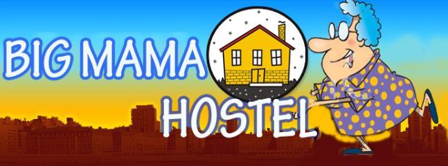 Big Mama - Quito vacation rentals