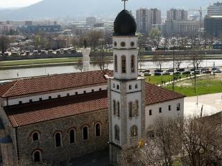 LSA MANU 16 in Skopje - Skopje vacation rentals