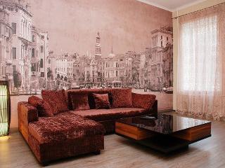 North - Kiev vacation rentals