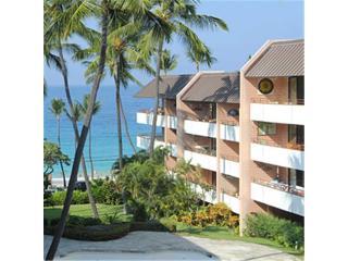 White Sands Village#222 - Kailua-Kona vacation rentals