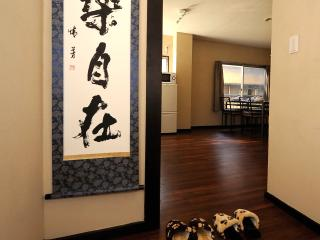 2 bedroom Condo with Internet Access in Sagamihara - Sagamihara vacation rentals