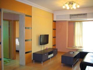 She&he Hotel Apartment-Huifeng - Guangzhou vacation rentals