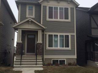 Private Cozy Suite in NW - Alberta vacation rentals