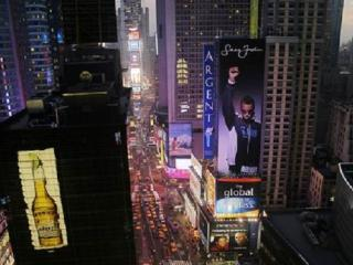 Spectacular Views! Times Square, New York City - New York City vacation rentals