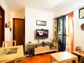 """Apt in """"New"""" Green Estate - 30 Mins from Central - Hong Kong vacation rentals"""