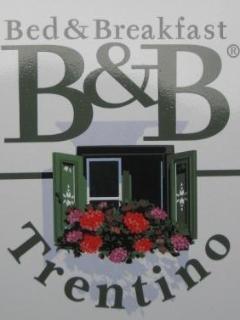 Camera  Le Viole con bagno e Balcone - Ossana vacation rentals