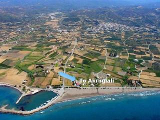 TO AKROGIALI 4 - Fanes vacation rentals