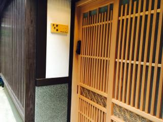 Beautifully Restored House in Central Kyoto! - Kyoto vacation rentals