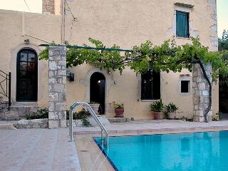 DREAM 2  traditional village - Douliana vacation rentals
