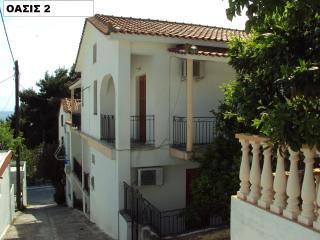 Nice 1 bedroom Condo in Neo Klima - Neo Klima vacation rentals
