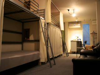 Japanese Tatami Group Room, 24 ppl! - Osaka vacation rentals