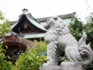 Kyoto Central Hotel Apartment - Kinki vacation rentals