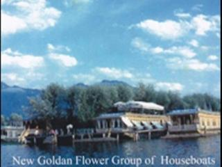 Houseboat New Golden Flower - Kashmir vacation rentals
