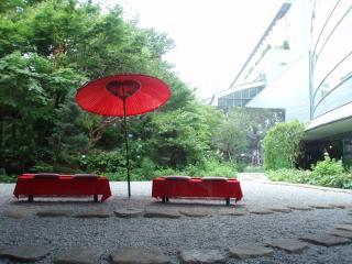 *Holiday Campaign* Central Tokyo 5mins Shibuya - Meguro vacation rentals