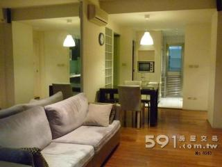 舒適的地鐵私人房 Cozy MRT Private Room - Taipei vacation rentals
