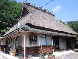 """Kyoto's 150-year-old thatched house """"Tokuhei-an"""" - Kyoto vacation rentals"""