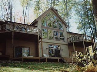 Happy Hours - McHenry vacation rentals