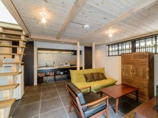 MODERN/Traditional,  Tranquil Kyoto Machiya House - Kyoto vacation rentals