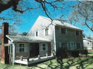 Cozy Saltbox Retreat Edgartown - Edgartown vacation rentals
