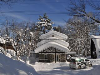 La Tata House Hakuba - Self Contained Chalet - Hakuba-mura vacation rentals