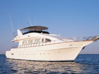 Luxury Yacht in Muscat! - Muscat vacation rentals