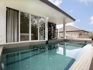 Chaweng Modern Villas - P17 - Ta Wan - Chaweng vacation rentals
