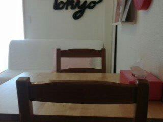 2BedR00M--5 min from ShibuyaHandyWifi - Tokyo vacation rentals