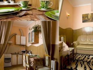 Apart Svobodi-3 Lvov - Ukraine vacation rentals