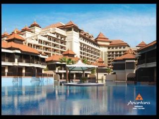 1BR Palm Jumeirah Anantara 5* - Dubai vacation rentals